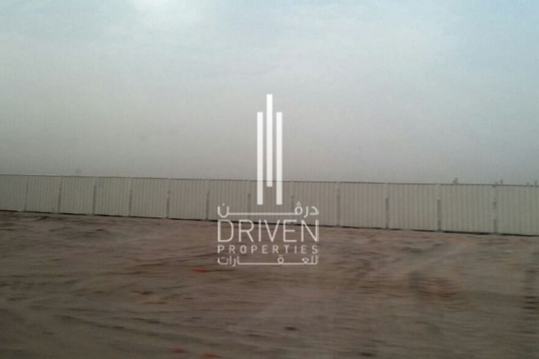Land Commercial for Sale in Airport Road - Al Garhoud