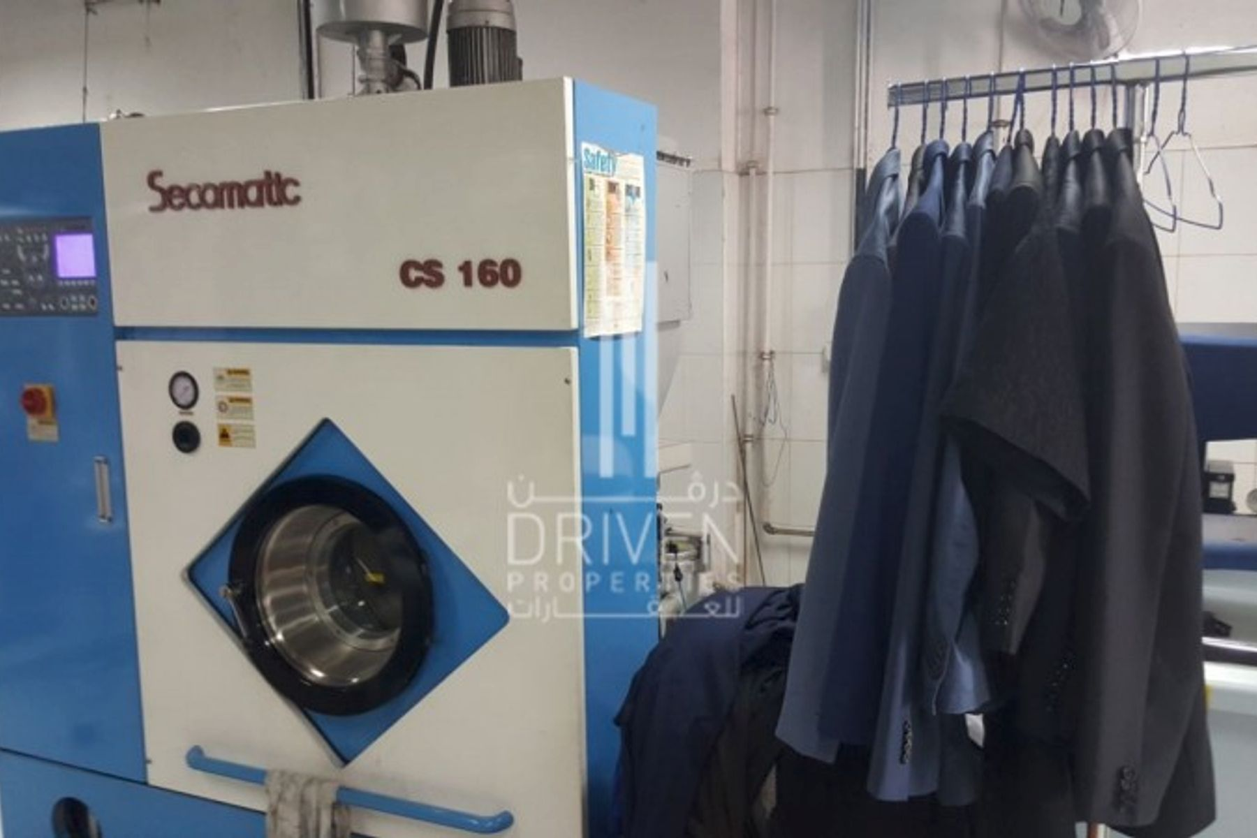 Vacant l Furnished Laundry Retail Space.