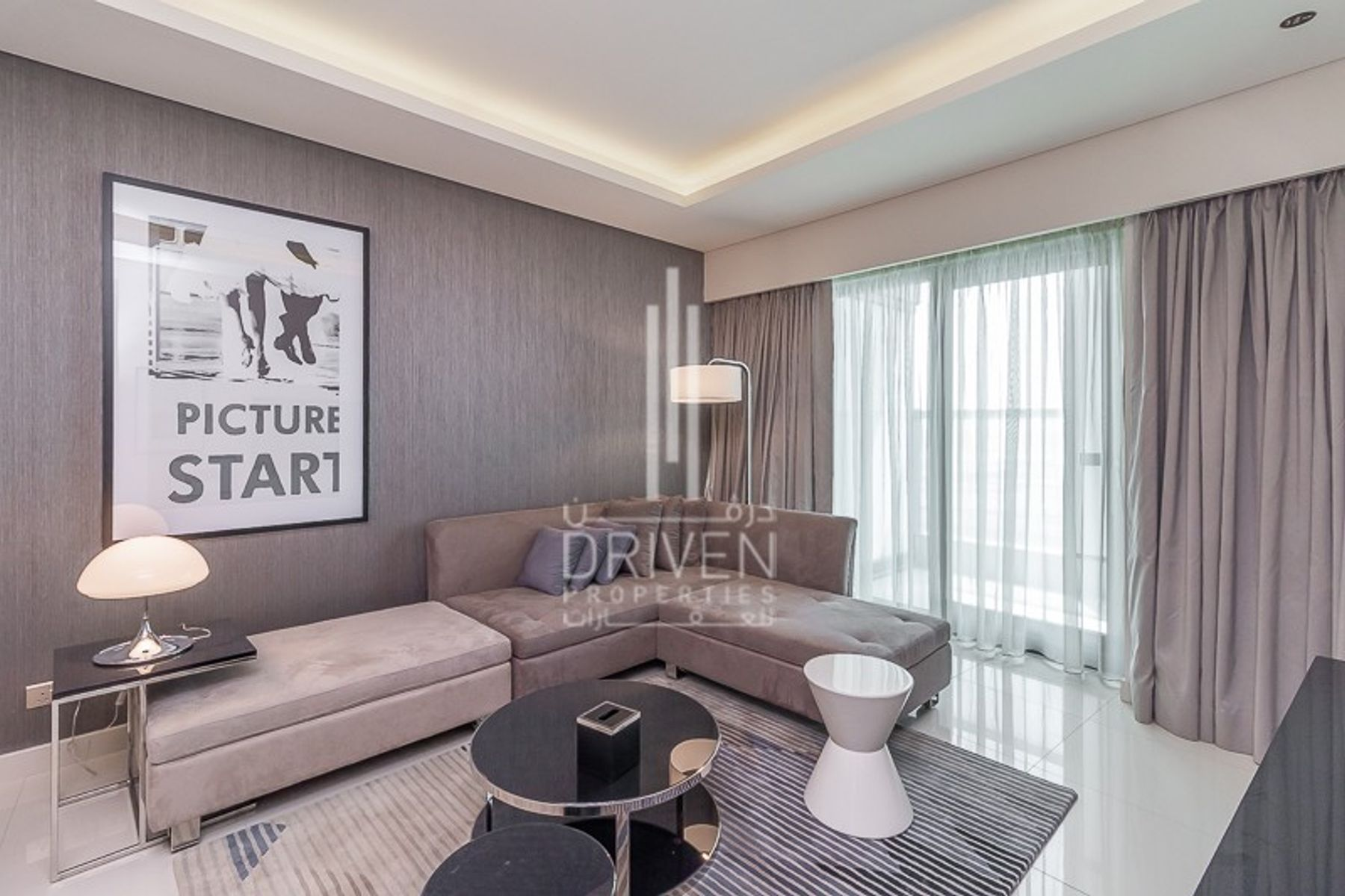 Fully Furnished 1 BR | Maydan  View
