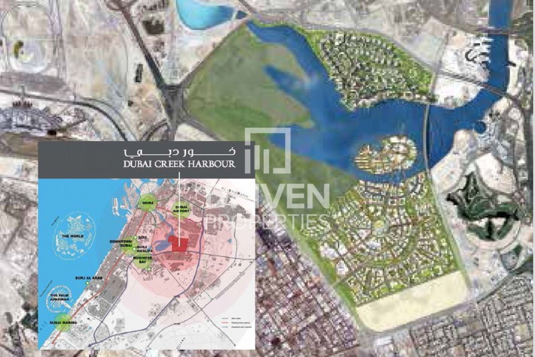 Apartment for Sale in Creekside 18 A - Dubai Creek Harbour