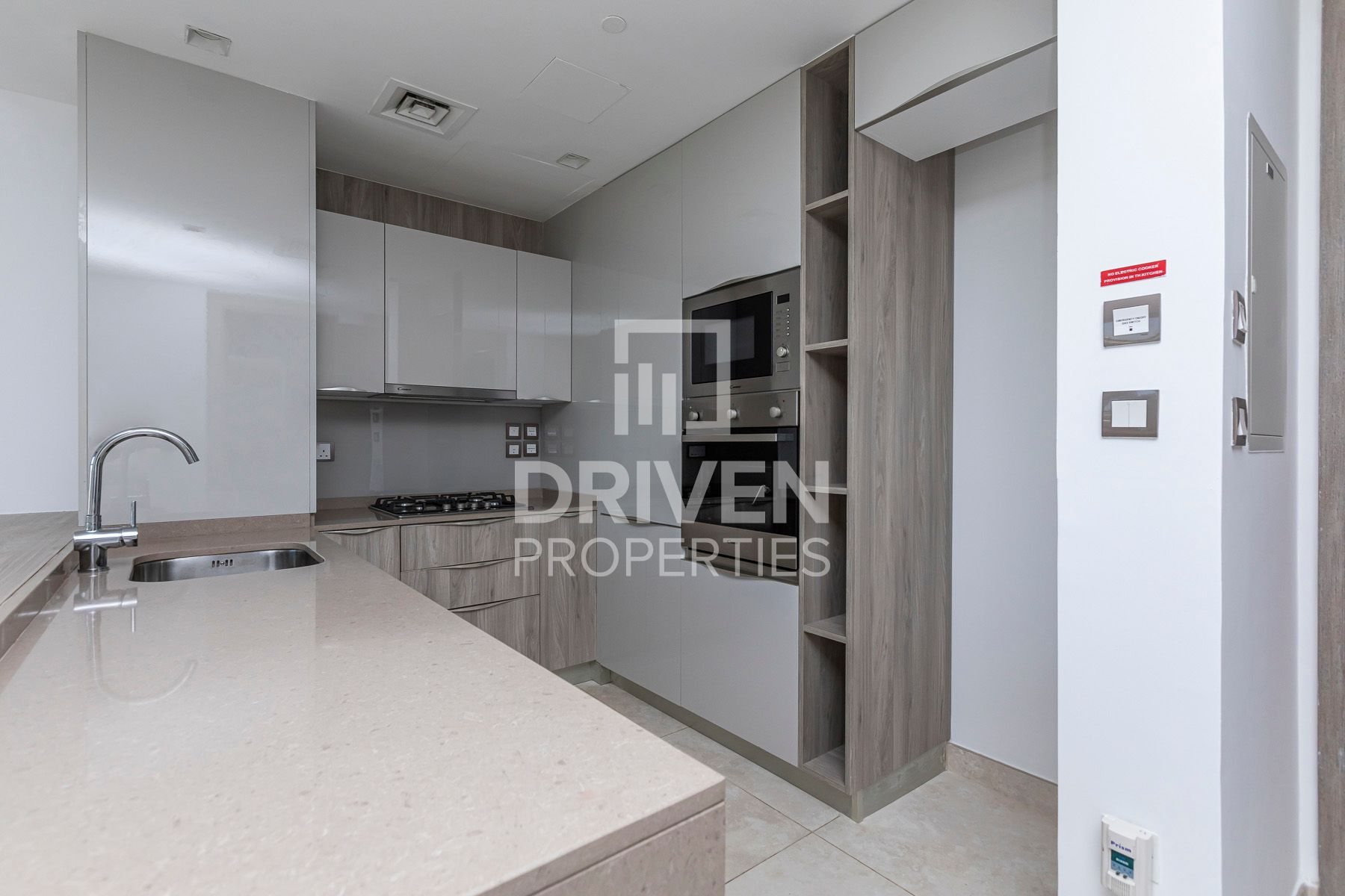Apartment for Rent in Taraf 1 Residence - Jumeirah Village Circle